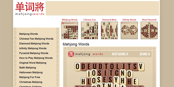 Mahjong Words Screen Shot