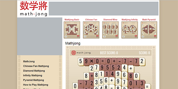 Mathjong Screen Shot